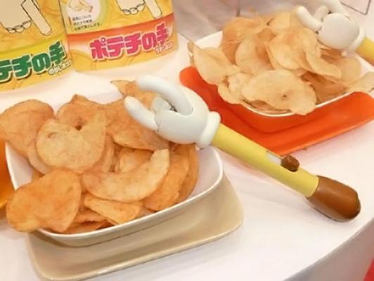 pince chips geek 2
