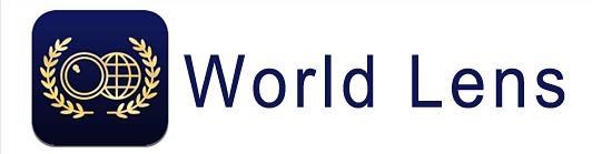worldlens