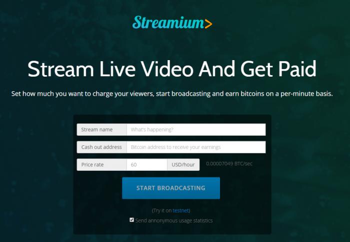 streamium