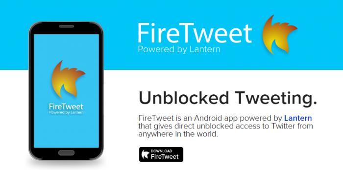 firetweet